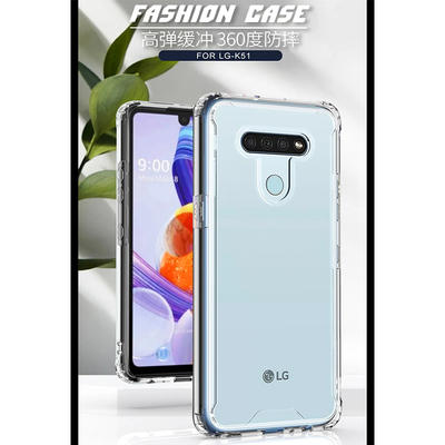 Hard Acrylic mobile phones case Transparent clear anti drop case For LG ARISTO 5 plus Stylo 6 case