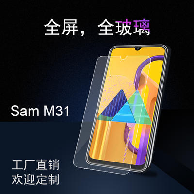 For Samsung M31Tempered Glass Screen Protector