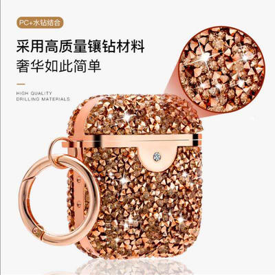 Flash drill earphone cover is suitable for airpods 2 generation